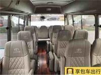 27座丰田考斯特中巴车