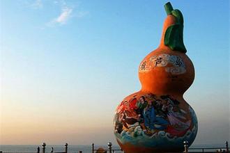 北京市区接送葫芦岛两天往返