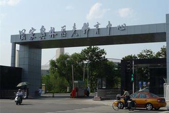 北京市区接送奥林匹克体育中心往返