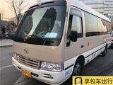 【北京包车】北京市区接送机单程用车(22座丰田考斯特1台)