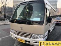 28座丰田考斯特中巴车