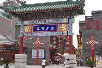 北京市区出发到天津市区一天包车